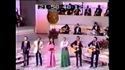 Eurovision 1973 Eres tu - Mocedades