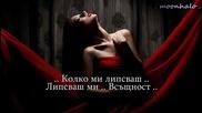 Ще се пръсне сърцето ми .. ! ~ Stelios Rokkos - I kardia mou tha spasei
