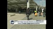 От 15 март поскъпват билетите по междуградските линии в Пловдив заради цената на дизела