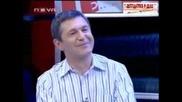 Всичко от Маймуно мръсна или Панагюрецът Илия Цветанков - Мусата vs Милен Цветков: 01.2008 - 04.2009