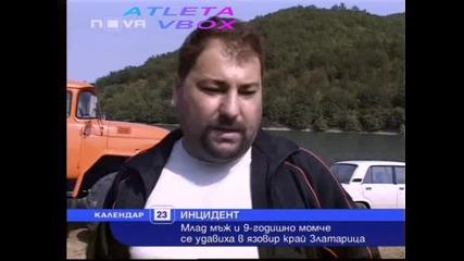 Инцидент Млад мъж и 9 годишно дете се удавиха Ладата е карало детето