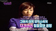 [eng sub] We Got Married Special - 1/4