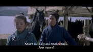 [easternspirit] Mulan (2009) 1/4