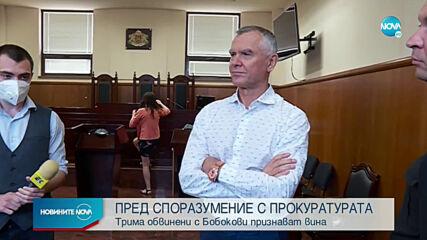 Трима от групата на Бобокови се признаха за виновни по делото за отпадъците