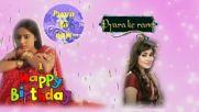 Pyara ka nam & Pyara ke rang Special Episode