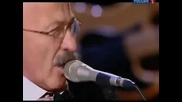 Александр Розенбаум - Глухари
