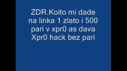 xpr0 hack 5