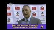 Господари на ефира - Христо Стойчков (аз говори английски)