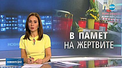 Новините на NOVA (21.02.2020 - късна емисия)