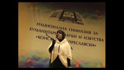 01 - Мария Стефанова - Залюбих си, мамо, комшийчето - 29.11.2013 година