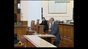 Празен парламент