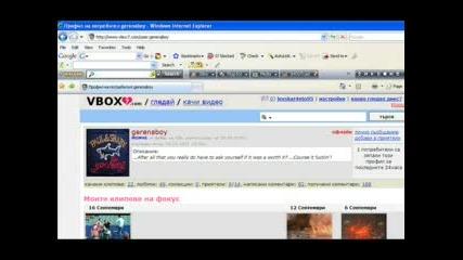 Nqkoi Ot Moite Friends V Vbox7