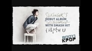 Бг Превод! Seo In Guk - At First Sight ( ft. Bekah )