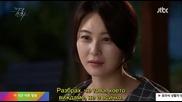 Her legend / Нейната история еп.20 финал