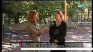 Майката на прегазения Паоло: Убиецът на сина ми може да избяга