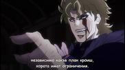 [terrorofice] Jojo no Kimyou na Bouken - 03 bg sub