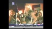 Миле Китич - Нема Више Циле Миле