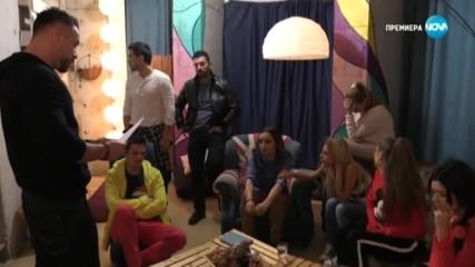София - Ден и Нощ - Епизод 490 - Част 2