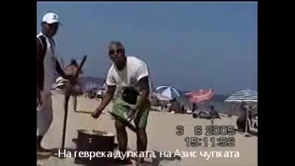 Роми Продават Царевица