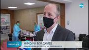 Мобилни екипи за ваксинация влизат в битката с коронавируса