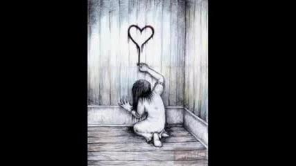 Любовта Е Лъжа