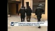 Софийският градски съд ще гледа делото срещу Златомир Иванов – Баретата