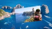 Пътуване до Италия - Капри! ... ( Andre Rieu music) ...