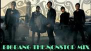 Bigbang - Най-добрите песни-1
