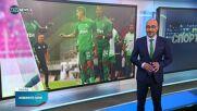 Спортни новини на NOVA NEWS (04.08.2021 – 14:00)