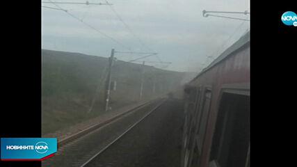 Пожар избухна във влака София - Бургас (ВИДЕО)