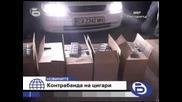 Btv новините: Задържаха полицай от Павликени за контрабанда на цигари