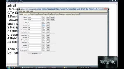 Kак да сменим сейфовете на Gta San Andreas с Gta Savegame Editor 2.8