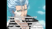 anime mix fic part 17
