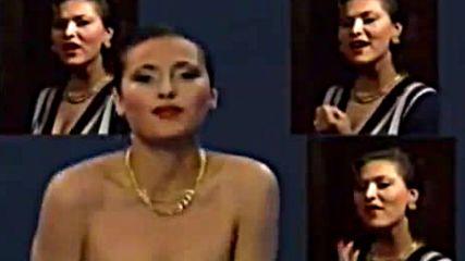 Ceca - Babaroga - Official Video 1991