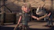 s02 e01 Дракони: Защитниците на Бърк * Бг Аудио - gant * Dreamworks Dragons: Defenders of Berk [hd]
