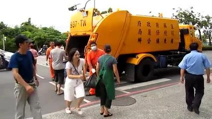 Как Хвърлят Боклука В Тайван