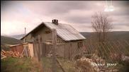 Чурен, село с 5 жители - Ничия земя (03.01.2015г.) - част 1