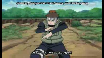 Naruto Vs Orochimaru (the Kinslayer)