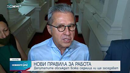 Новините на NOVA NEWS (27.07.2021 – 16:00)