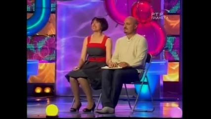 Светлана Рожкова и Юрий Евдокунин- Голодание!