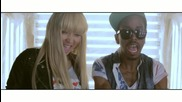 A- Roma feat. Pitbull and Play N Skillz - 100% Freaky ( Official Video )