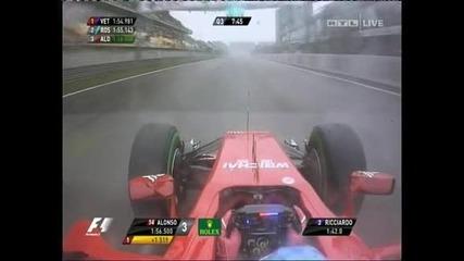 """Хамилтън спечели квалификацията в дъжда на пистата """"Шанхай"""""""