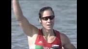 Canoe - Kayak World Championships 2006