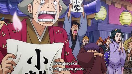 One Piece BG SUB