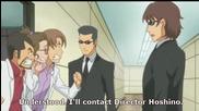Високо Качество Eng Sub Shugo Chara Doki Episode 81