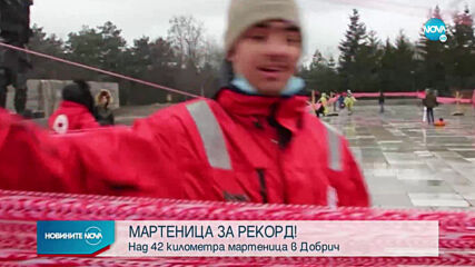 Сплетоха 43-километрова мартеница в Добрич