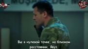 Обещание С2е18 рус суб Soz