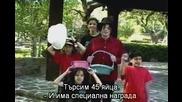 Майкъл Джаксън - Домашни видеоклипове Bg subs част 2/4