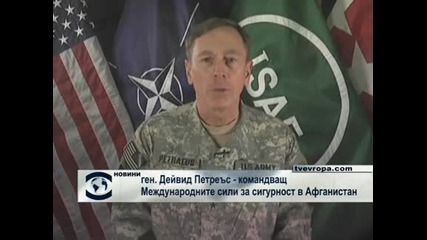 Обстановката за 20-тия български контингент в Афганистан остава напрегната