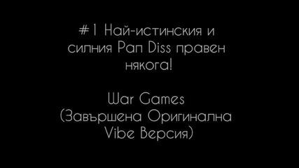 Makaveli - War Games « За пръв път в сайта! »